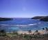 Humana Bay - Oahu Hawaiian Beaches Travel Photography